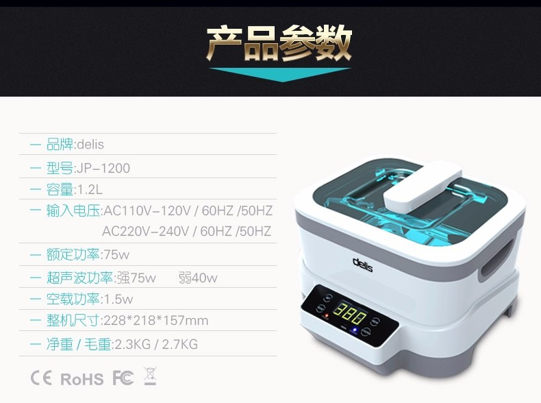 Fission Machine Dual Touch Screen UV Sterilizer Pot Salon Nail Tattoo Clean Metal,Watches,Gem Ultrasonic autoclave Cleaner Tool-4