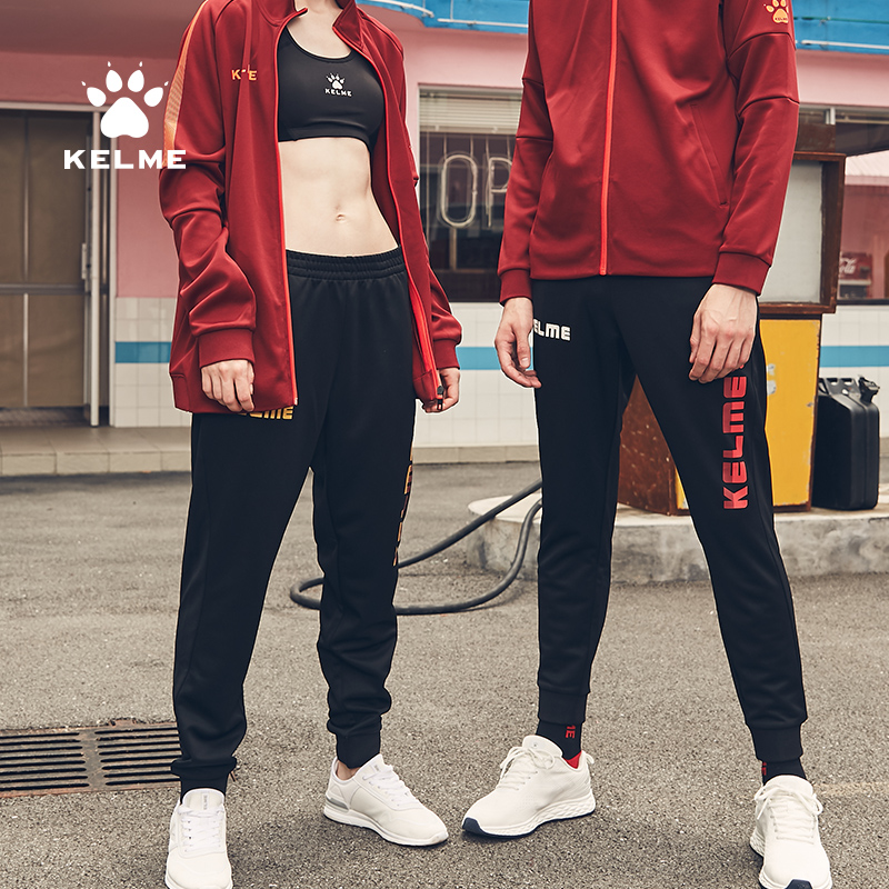 KELME 2018 Sports trousers men's Running pants training legging pants Male Fitness Workout Long Pants 3881350(China)