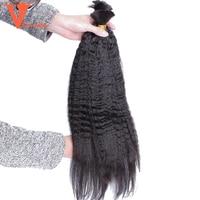 4B 4C Mongolian Afro Kinky Curly Bulk 2 Pcs Human Hair For Braiding Braiding No Weft