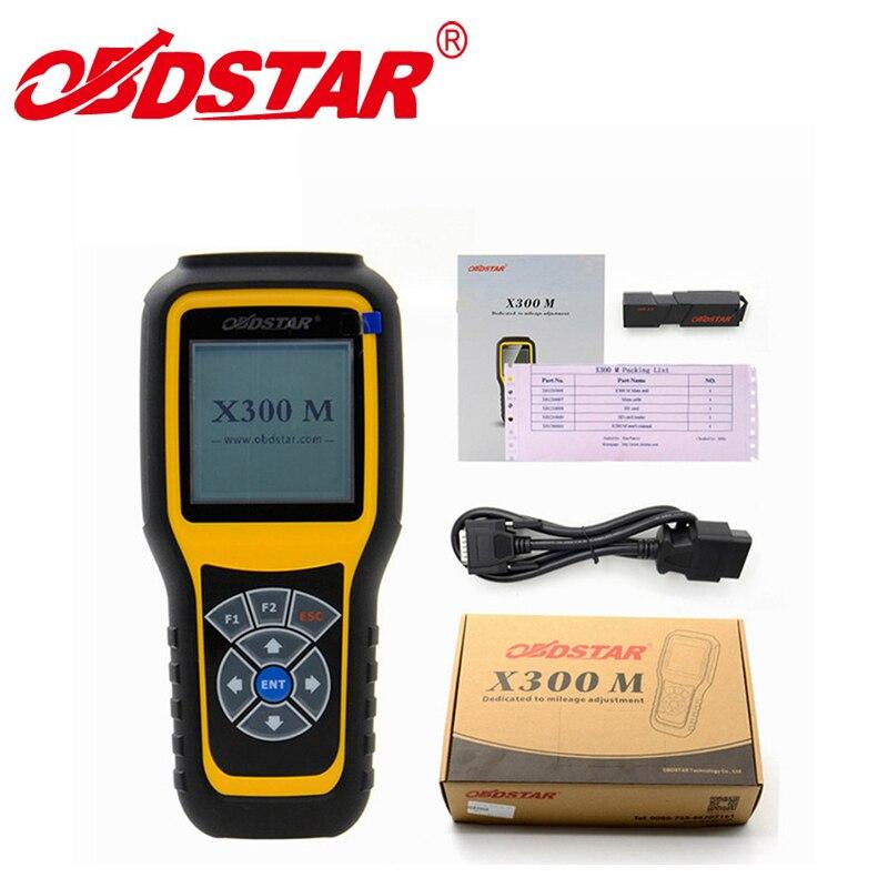 Obdstar X300M OBDII Пробег настроить инструмент диагностики коррекция одометра X300 м (всех автомобилей можно регулировать с помощью obd) лучше, чем о 'к...