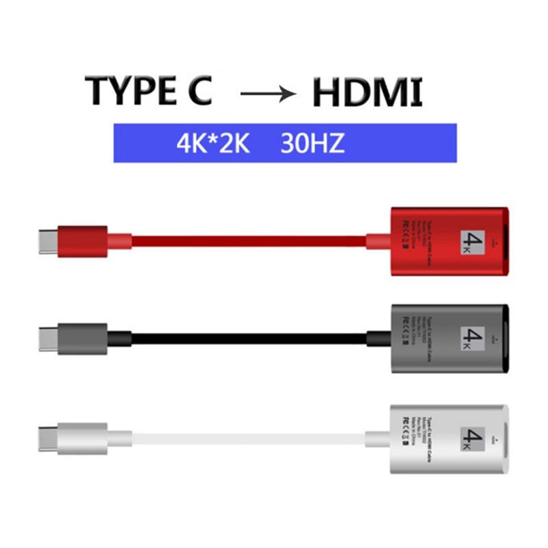 USB-C штекерным HDMI адаптер кабель USB 3,1 HDMI 0,5 м Кабель-адаптер для телефона/компьютера Connctor P15