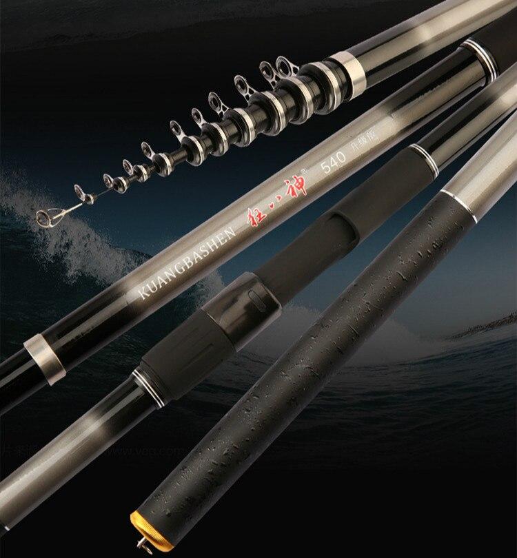 Carbono 2 # rock vara de pesca