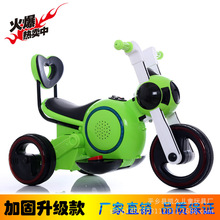 The new space dog children electric car motorcycle battery car manufacturers selling baby tricycle can one generation
