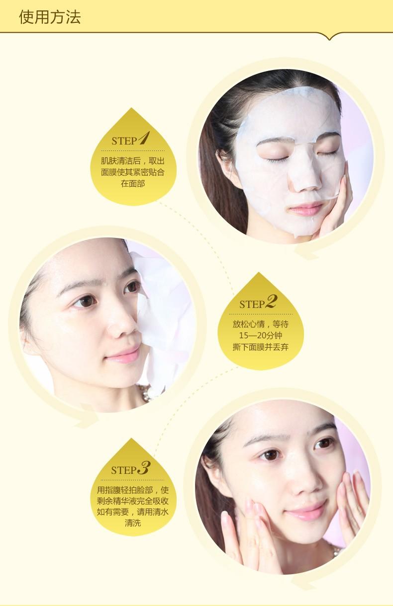 BIOAQUA Egg Facial Masks Oil Control Brighten Wrapped Mask Tender Moisturizing Face Mask  Skin Care moisturizing mask 12