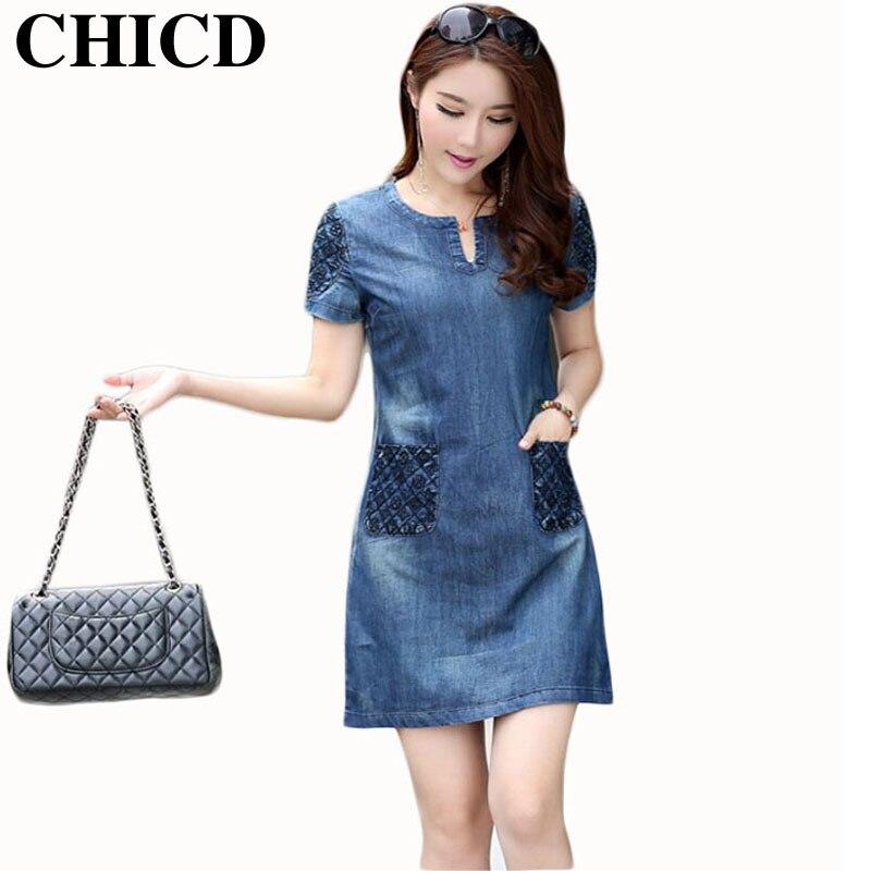Chicd muy recomendable 2017 verano nueva denim dress venta caliente Loose Women