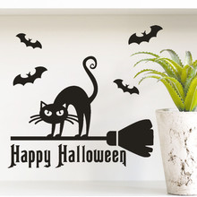 ship from us 4040cm happy halloween bat cat wall sticker pvc window wall decals kids room wall decoration halloween party home decor