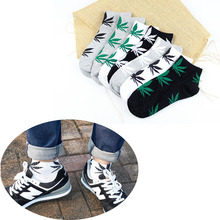 Mens Fashion Maple Low Cut Socks Printed Leaf Sneakers Casuals Slippers Hot Ankle Non Slip Summer Everyday Men