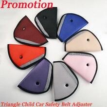Настройщик, упряжи, аварийная автомобиля, акция! продуктов треугольник безопасность машина ремень ребенок