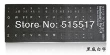 White PO Portugues langue layout laptop desktop keyboard key label stickers