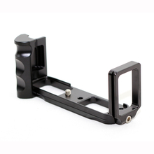 Xiletu LB-XE1 Quick Release L Plate/Bracket Holder hand Grip For Fujifilm XE1 XE2 Camera ballhead Arca Standard Width 38mm аккумуляторы для цифровых фото и видео камер feng standard w126 xt1 xe2 xe1