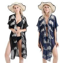 Women Summer Half Sleeves Swimsuit Cover Up Scalloped Floral Embroidered Crochet Kimono Cardigan Asymmetric Side Split Semi-Shee novelty collarless half sleeves high low tassel embellished kimono for women