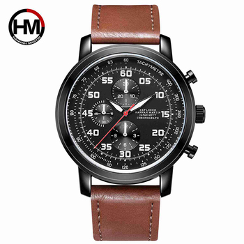 Japan Quartz Leather Male Wrist Watch 1