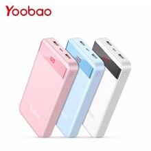 Yoobao M20Pro 20000 мАч Портативный Зарядное устройство Dual USB Выход/Вход (молния и Mircro Вход) мобильный телефон Комплекты внешних аккумуляторов