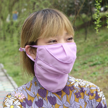 2018 new breathable mesh UV large masks large breathable sunscreen neck dust masks