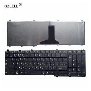 Image 3 - GZEELE russian laptop Keyboard for toshiba Satellite C650 C655 C660 C670 L675 L750 L755 L670 L650 L655 L670 L770 L775 L775D RU