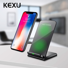 KEXU 10W Qi Dual Coil Wireless Charger For iPhone X 8 10 Plus Phone Fast Charger Pad Dock Station For Samsung S8 S9 S9+ Note 8 7