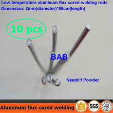 10 PCS 2mm*50cm Low temperature aluminum flux cored welding wire No need aluminum powder Instead of WE53 copper and aluminum rod