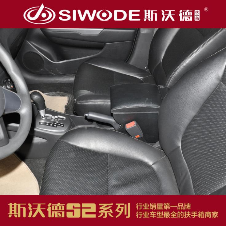 ФОТО special car accessories FAWoulang dedicated armrest box free punch central console hand box with leather and wooden