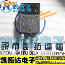 Si  Tai&SH    2SC5386 C5386  integrated circuit