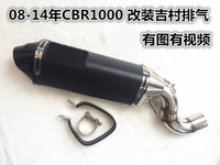 Motorcycle Carbon Fiber Akrapovic Exhaust Pipe tail Inlet For Honda CBR1000RR 2008 2009 2010 2011 2012 2013