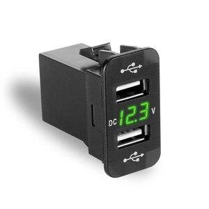 Image 4 - 12 فولت المزدوج USB شاحن سيارة LED الفولتميتر محول الطاقة لسوزوكي تويوتا 40x20 مللي متر 10166