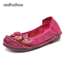 Women Flat Casual Shoes Spring Flower Flat Shoes Soft Vintage Genuine Leather Women Flats Slip On Loafers Moccasins Ladies Shoe tastabo casual genuine leather flat shoe for women flower slip on driving shoe female moccasins flats lady pregnant women shoes