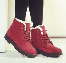 รองเท้าหิมะฤดูหนาวรองเท้าข้อเท้าผู้หญิงรองเท้าบวกขนาด2016แฟชั่นส้นรองเท้าฤดูหนาวแฟชั่นรองเท้า
