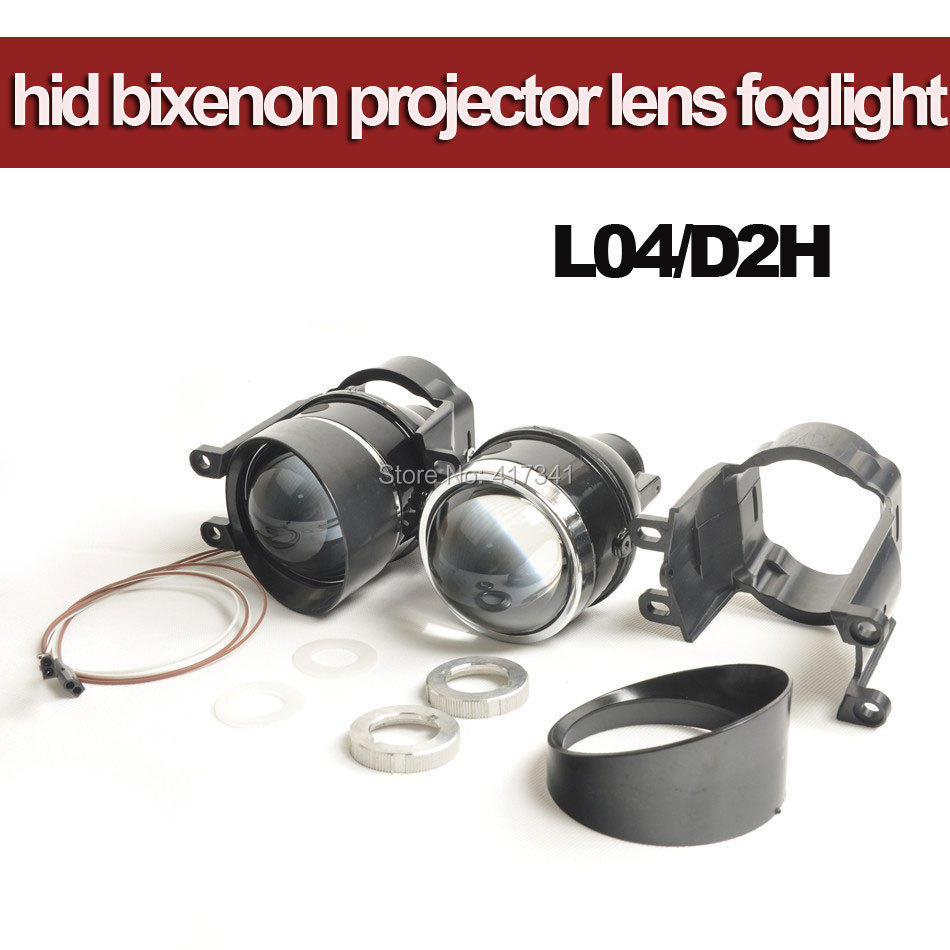 2016 New Bifocal Projector Lens Fog Lamp Super Bright L04 with HID Bulb D2H Waterproof Special Used for Toyota Cars kq2zs10 01s kq2zs10 01s fittings kq2zs10 01s pipe joint