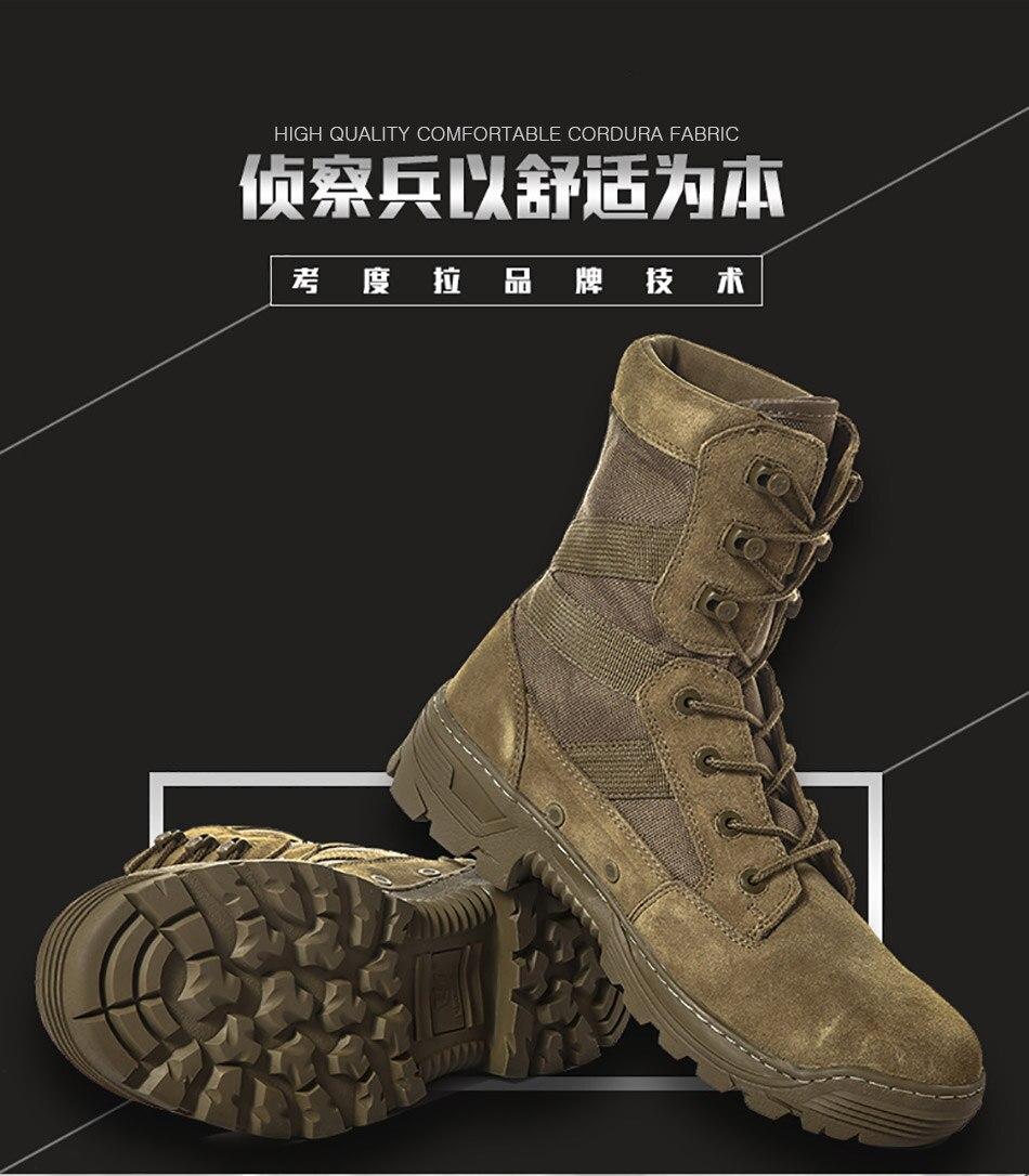 Boots-Men_02