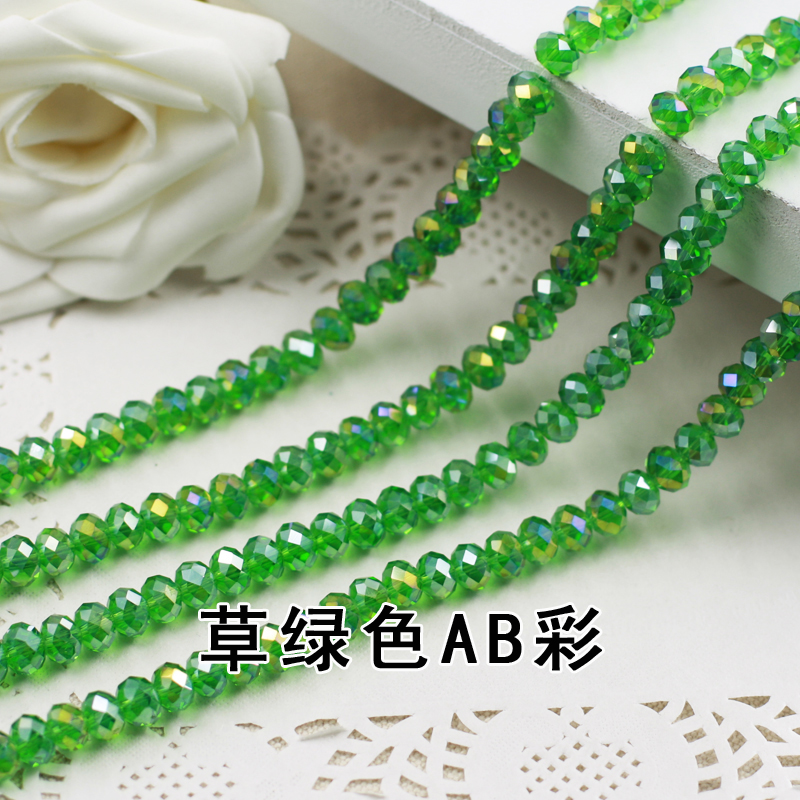 Green  AB Color 2mm,3mm,4mm,6mm,8mm 10mm,12mm 5040# AAA Top Quality loose Crystal Rondelle Glass beads sapphire ab color 2mm 3mm 4mm 6mm 8mm 10mm 12mm 5040 aaa top quality loose crystal rondelle glass beads