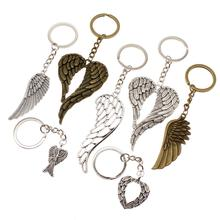 High Quality Keychain Car Wing Bag Charm Keyring Cute DIY Jewelry Key Chain Ring Holder Souvenir Gifts