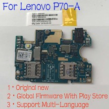 Firmware P70 Multi-Language Fee
