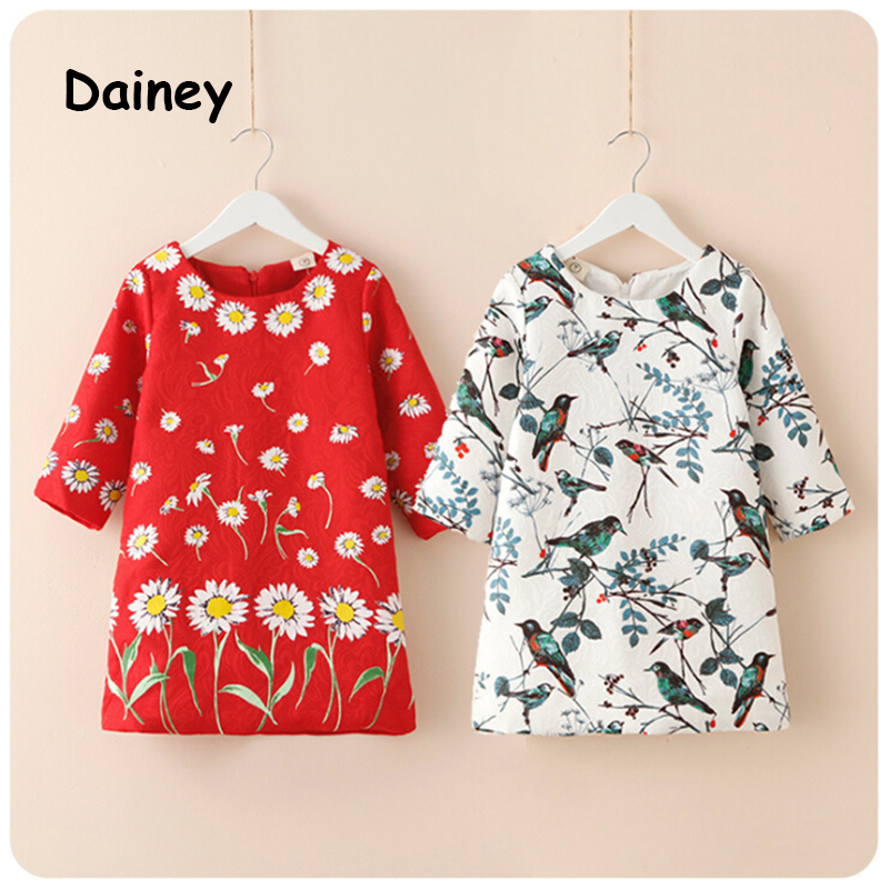 Long sleeve dress 4t external hard