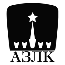 CS-076#15*15cm azlk car sticker and decal silver/black vinyl auto stickers