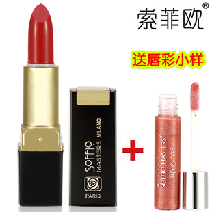 Limoux lipstick long lasting moisturizing powder moisturizing bright red orange lipstick