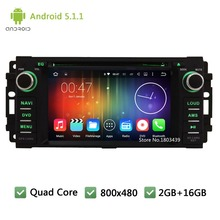 Quad Core 16GB Android 5.1 Car DVD Player Radio Stereo Screen GPS Navi For Jeep Compass Wrangler/Chrysler 300C/Dodge Challenger