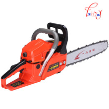 "1pcs Chainsaw Gasoline Chain Saw 2-Stroke Air-cooling  50CC 20"" 2.2KW 550mm cutting length Gasoline Chain Saw"