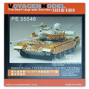 KNL HOBBY Voyager Model PE35546 Soviet T-62ERA medium-sized tank upgrade with metal etching pieces knl hobby voyager model pe35418 m1a1 tusk1 ubilan