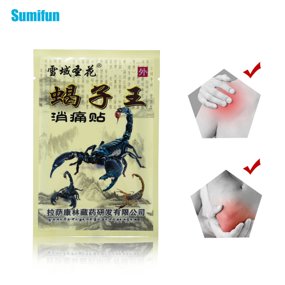 Beauty & Health 56pcs/7bags Arthritis Joint Pain Rheumatism Shoulder Patch Knee/neck/back Orthopedic Plaster Pain Relief Stickers D1309