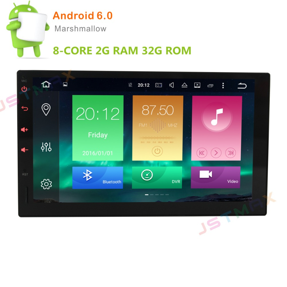 7″ Android 6.0 8-Core 2G RAM 32G ROM 2 Din Universal Car Radio Car PC Player with GPS wifi 3G stereo touch screen(No DVD Player)