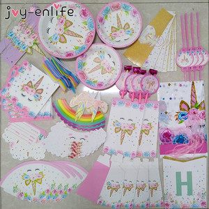 Image 3 - Unicorn Birthday Party Decors Disposable Tableware Kit Unicorn Balloon Cups Plates Napkin Kids Birthday Unicornio Party Supplies
