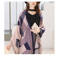 190cm Travel Scarf Women Shawl Geometry Large Size Long Warm Cashmere Scarves Poncho Cape Wrap Diamond Pattern Blanket