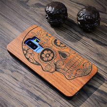 Retro Flower Carving Wood + PC Phone Case For Samsu