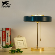 Modern design bedside lamp led table lamp light desk lamp decoration metal desk lamp table study lamp