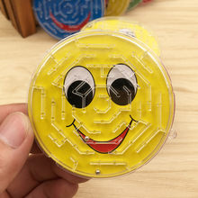 3pcs/lot 7cm Steel Ball Track Maze Toys Children Creative Early Educational Brain Teaser Intellectual 3D Puzzle Jigsaw Board Toy(China)