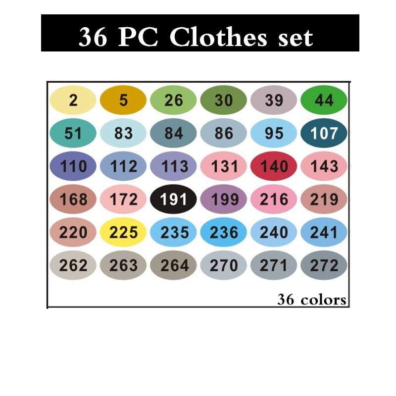 Цвет: Одежда 36 шт