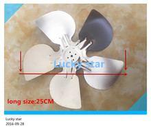 1pcs new for High-quality for Refrigerator cooling motor fan aluminum air blade 25CM = 250MM