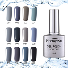 Hot Sale Healthy and Eco-friendly 12Colors 8ML Gray Series Gel Nail Polish Soak Off Gel Lucky 3 Weeks or Above UV Nail Varnish