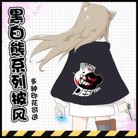 Anime Danganronpa Monokuma Cute Cartoon Printing Thicken Hooded Cloak Cosplay Costume Men Women Cape Daily Casual Mantle