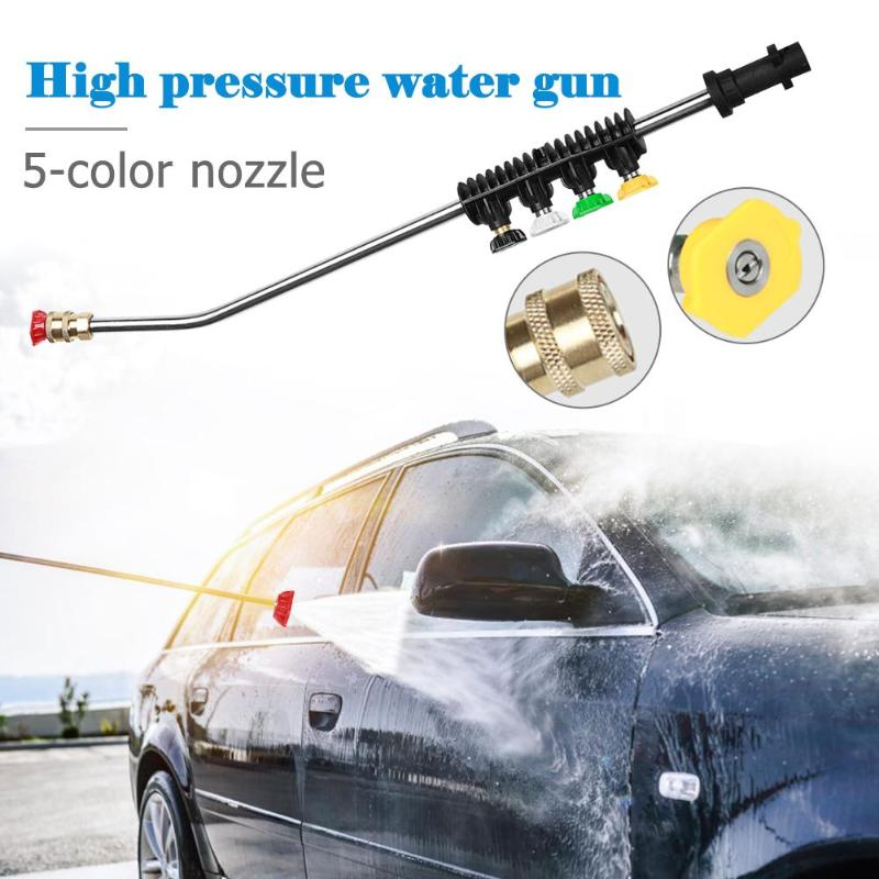 High Pressure Washer Water Gun Snow Foam Pot Rotating Nozzle for Karcher K series Auto Car Maintainenance Washing Tool Kit
